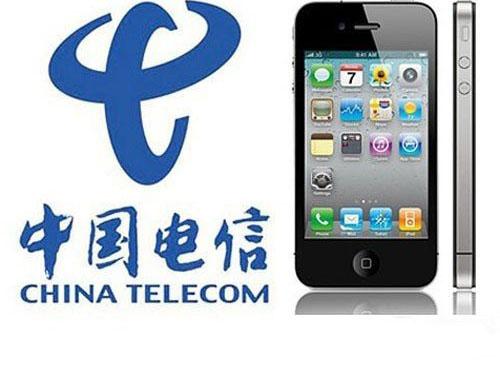 中国的iphone地图图标|国旗图 越南图标|iphone地图国旗